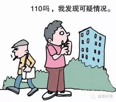 【狠招】看到这些可疑线索请举报!富阳警方最高奖励20图片