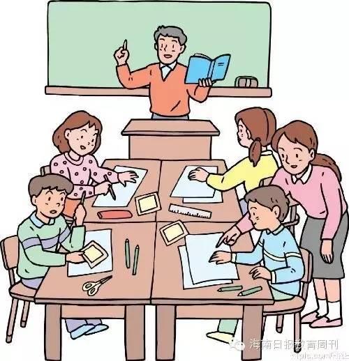 残疾儿童送教上门的数学教案
