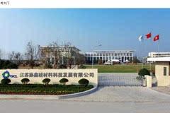 2011年3季度,公司子公司超日香港与china solar gmbh在瑞士合资设立子