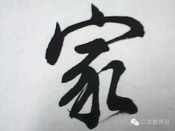 于丹/来源:江苏教育报