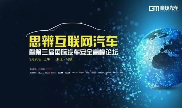20181123寰球汽车联播快讯――国内外汽车新闻大事记