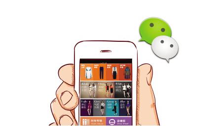 利用微信公众平台运营饭店