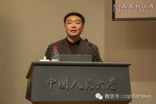 北京近期重要人事任免(55人)