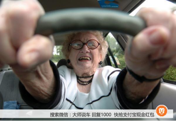 老司机福利网导航