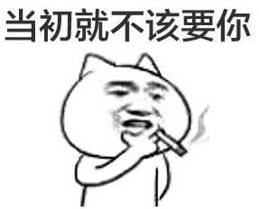 懵逼!武汉人微信图片进化史,大全v图片表情手工表情包图片