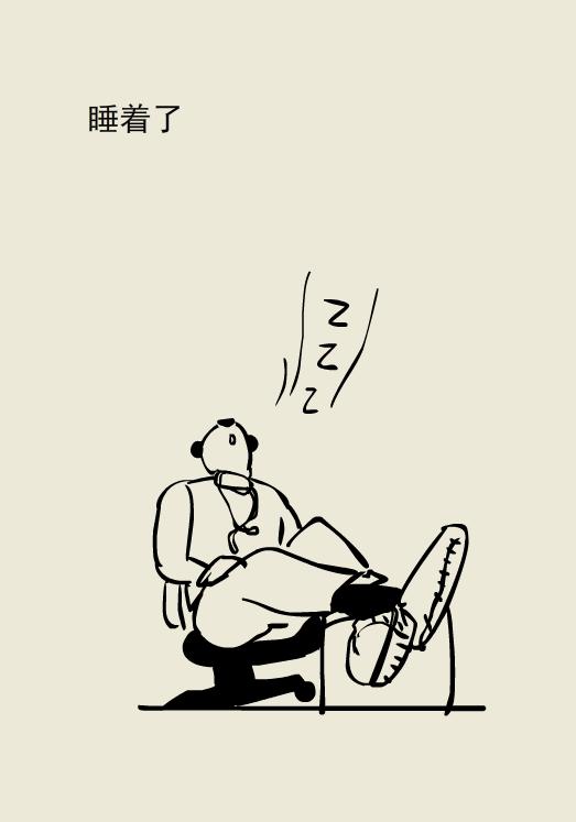 手绘青春梦想简笔海报