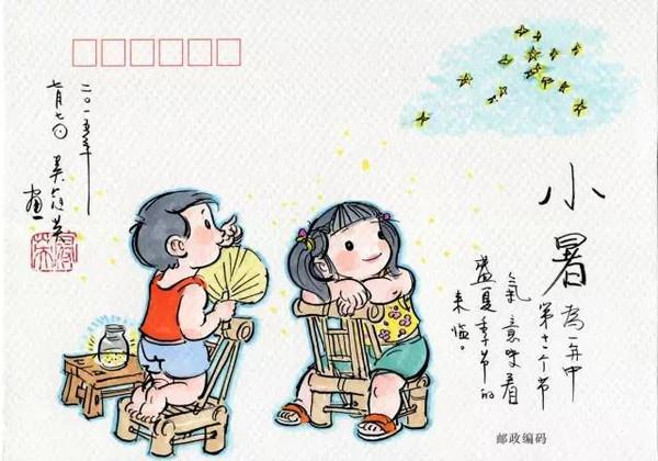 动漫卡通本子漫画600_420漫画里番库全彩头像图片