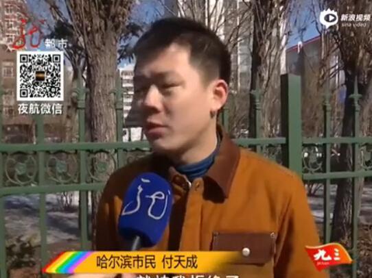 哈尔滨六顺街鑫亨洗浴