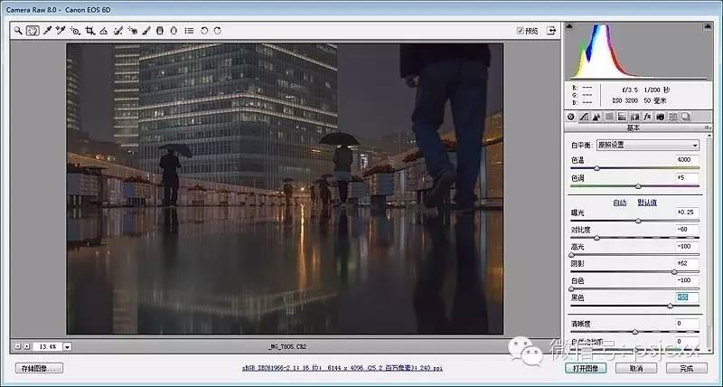 PS利用颜色查找3D LUT快速调出电影色调后期调色教