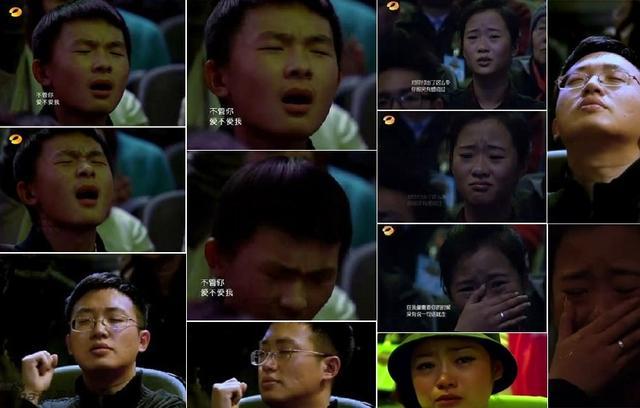 《我是歌手》观众:表情专业,评判离谱图片