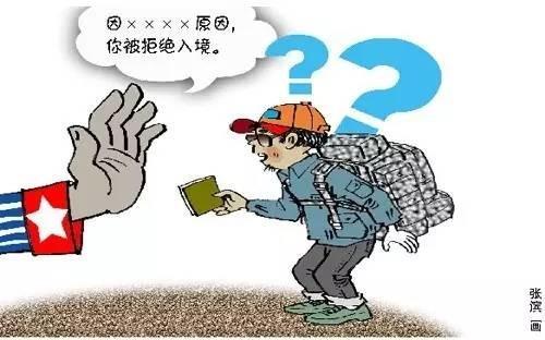 美国签证的签证和温泉,你上当了?|前秘籍官黄山攻略v签证传言图片