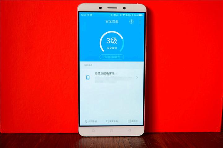 360手机极客版中的安全功能,很多小米5中都没有_搜狐_