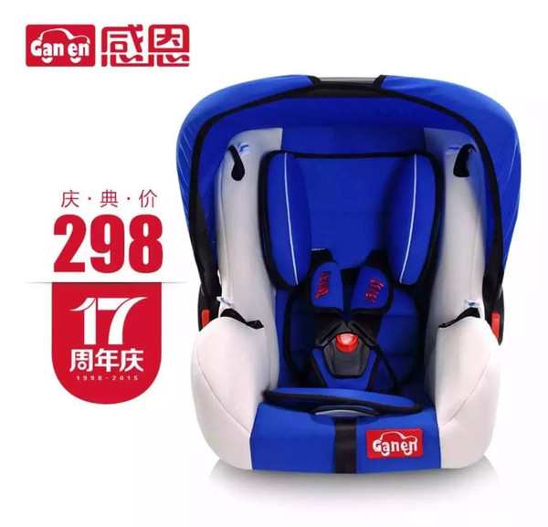 【跳蚤街】今日闲置:婴儿游戏毯安全座椅哈衣爬服儿童床
