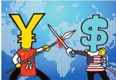 年经济总量超过十万亿美元_十万个冷笑话哪吒