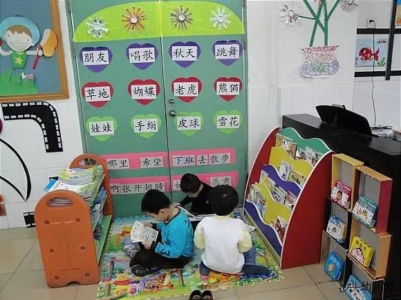 幼儿园各个活动区环境创设布置