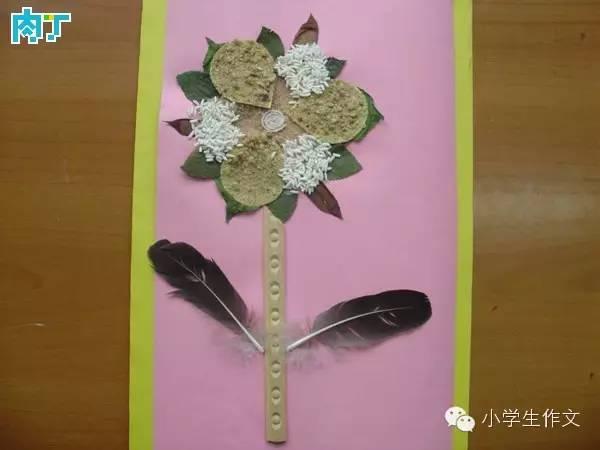 下小学生自制手工—可爱的小学生手工制作落叶拼贴哦