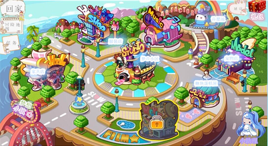 梦想小镇是单机游戏吗