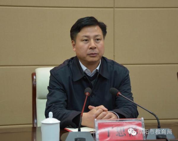 教育资讯]颍上县召开校车安全专项整治会-搜狐教育