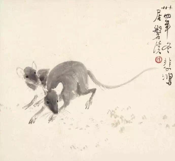 徐悲鸿十二生肖画作欣赏图片