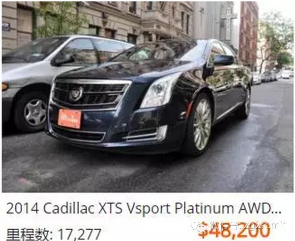 最便宜的二手车_最便宜的二手车网站 二手车最便宜的城市 全国最便宜