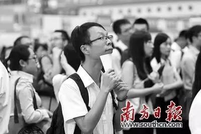 深圳本科生补贴1.5万,申请公租房不受社保年限