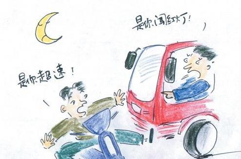 机动车撞了闯红灯的电动车到底该不该承担责任?