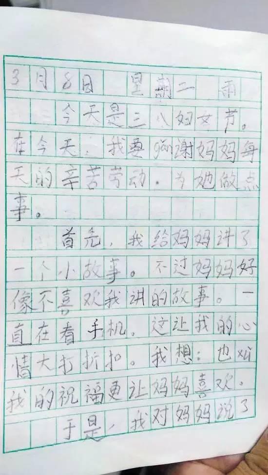 8岁男孩写伤心日记:我给妈妈讲故事、捶背、洗