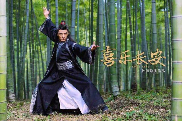 取材韩寒《长安乱》《喜乐长安》3月25日公映!
