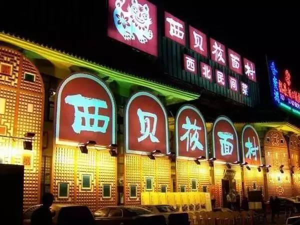 福永台湾美食街可以摆摊吗图片
