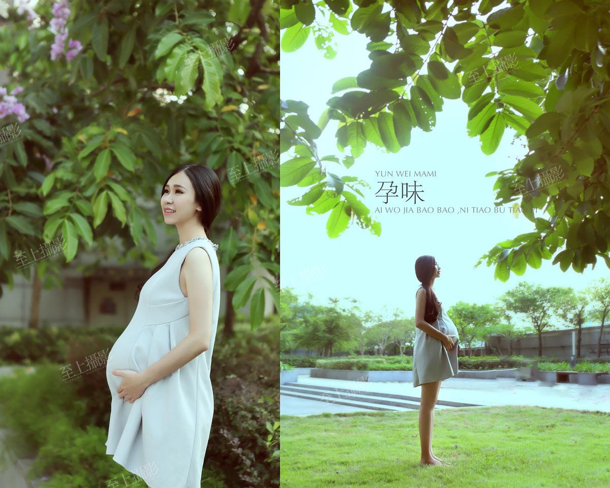 年轻孕妇写真照_【孕妇写真】孕妇写真集明星孕妇写真照图片