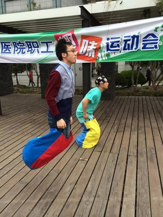 【教师趣味运动会策划方案】