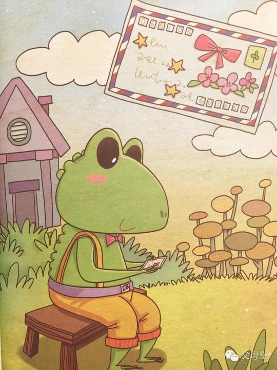 树叶手工制作图片大全青蛙