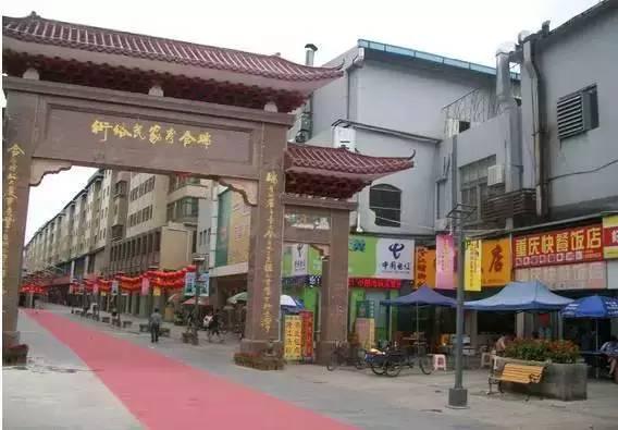 福永台湾美食街白天图片