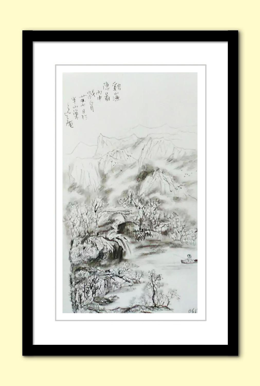 著名书画家 王永广书画 写意山水画 艺术欣赏