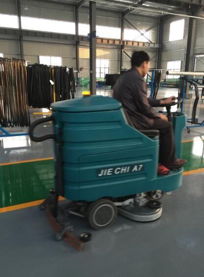 澳菲斯洁驰(A7)洗地机入驻重庆卡维迪夫