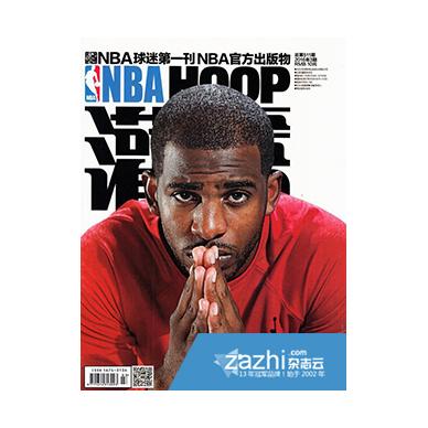 9ad7b5a42ee449f2830783c3cbccdb07 th - 环球体育灌篮国内最好的汽车杂志网篮球刊物——NBA