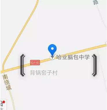 了,重庆躺枪中国地大物博,人口众多给人取名字还比较简单,家