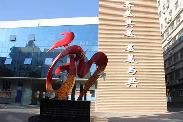 北京民族大学附属高中 北京民族大学官网 北京大学龙岩附属高中