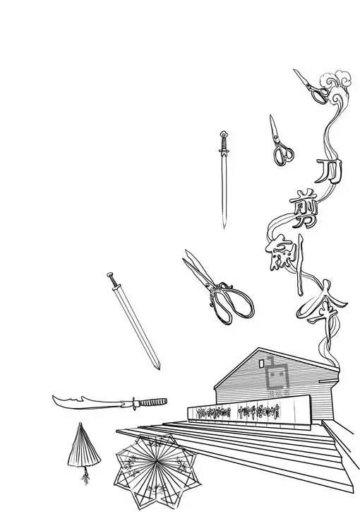 刀剪剑博物馆,大运河旁,拱宸桥边.