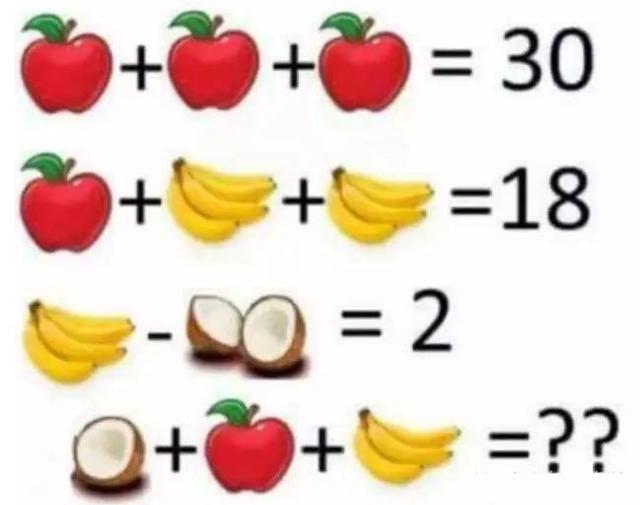 3道世界数学题、让小学都蒙圈了!你?锦江排名小学图片