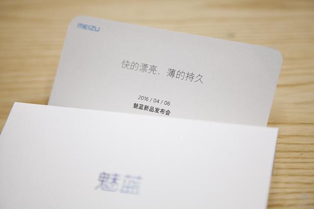 魅族note3 4月6号发布,那PRO6还要等多久图片