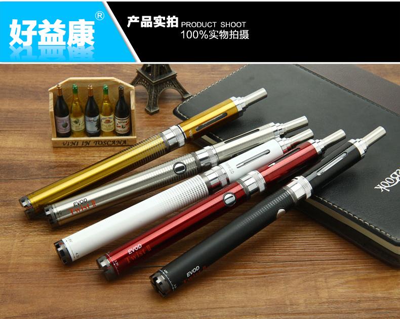 国内十大电子烟品牌排名榜前8强-搜狐