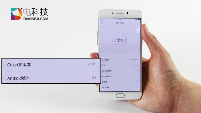 所以,谈到手机,出色的设计之外,优秀的系统设计同样非常重要,OPPO R9搭载了基于安卓5.1开发的全新ColorOS 3.0,除了发布会上强调的将Color OS变得更轻快,这个系统最大的特点,可能还是像手机外观一样趋近于苹果的iOS。