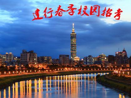 建设银行招聘条件_2017建设银行湖南分行校园招聘条件_要求