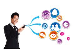 如何将你的产品打进消费者的社交圈