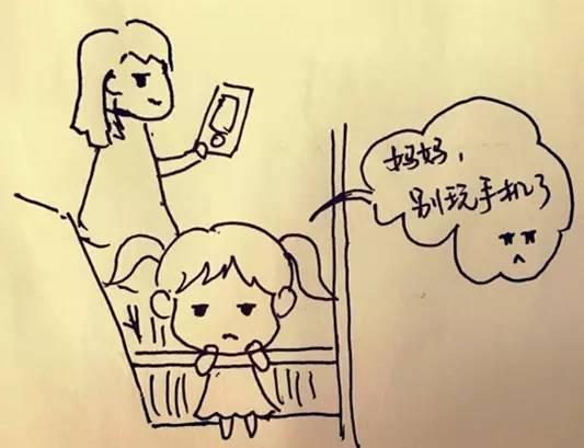 一个小学生的伤心日记:妈妈,我爱你时,你注