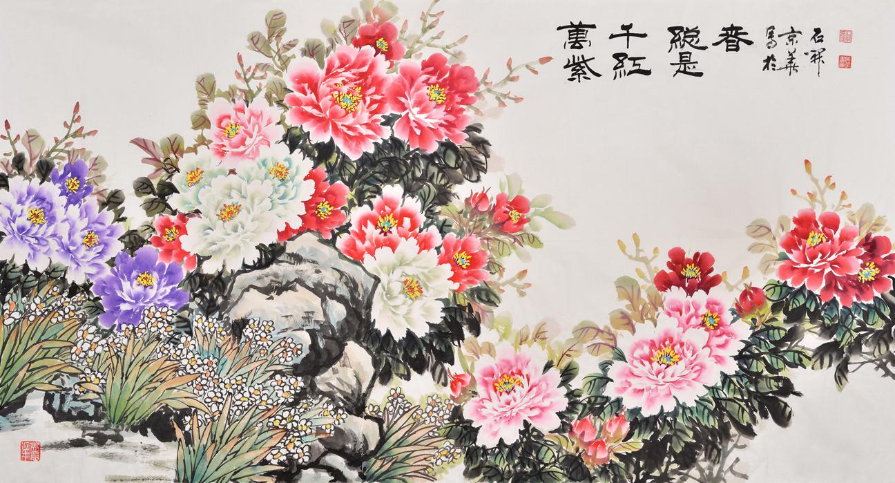 石开六尺横幅写意花鸟画牡丹图《万紫千红总是春》【作品出自:易从