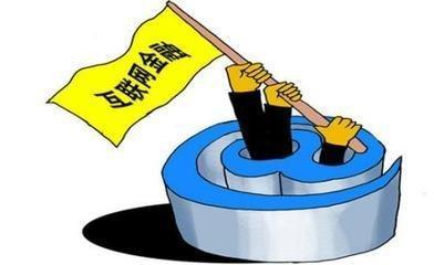 中国社会9大阶层划分_中国收入阶层划分