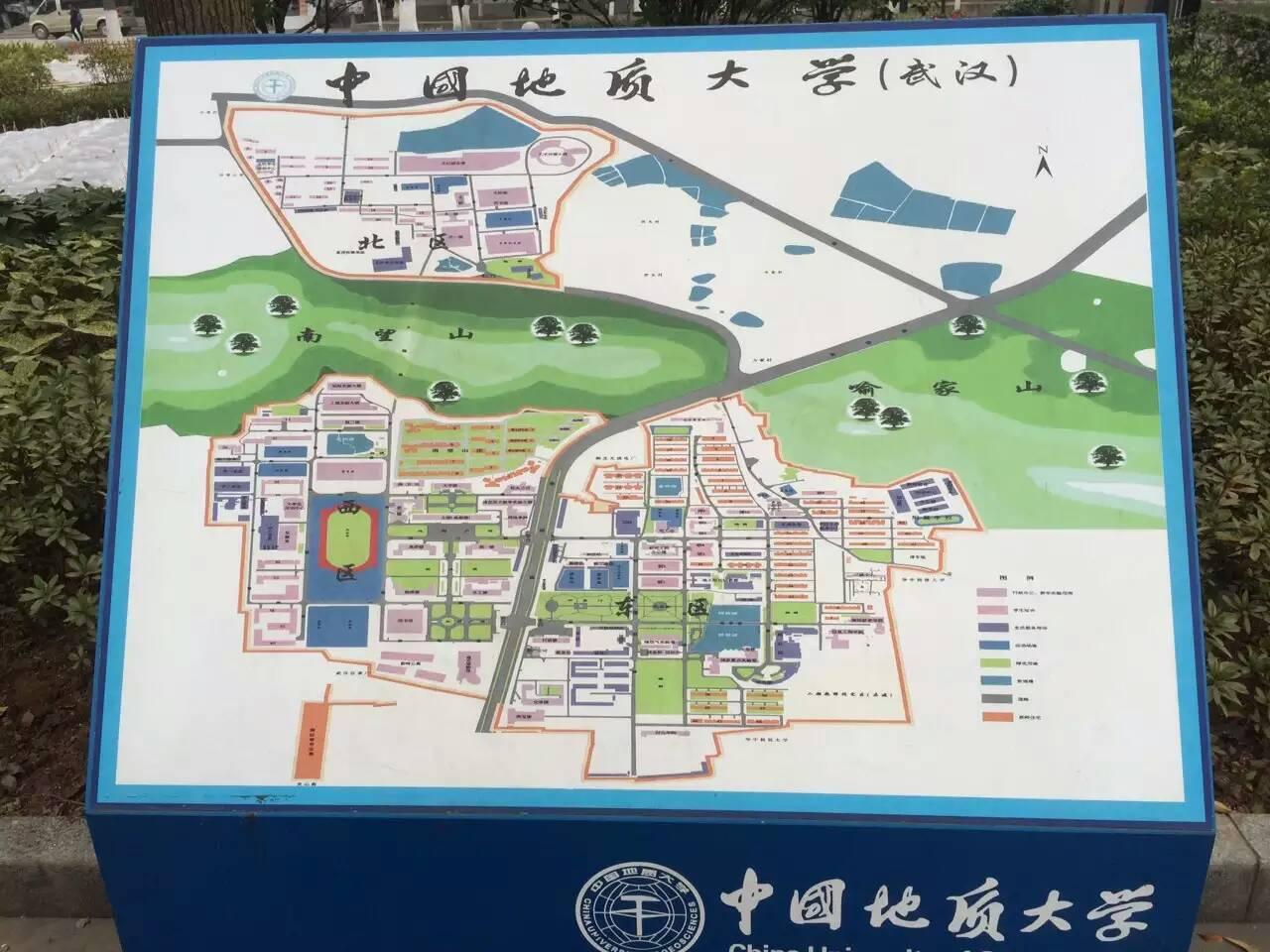 武汉地质大学宿舍