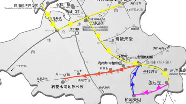 紫色路径:蓝洋观音洞→松涛水库 蓝色路径:松涛水库→那大镇 红色路径